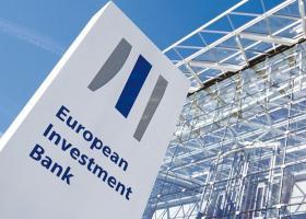 Η Ευρωπαϊκή Τράπεζα Επενδύσεων «παγώνει» τα δάνεια στην Τουρκία - Κεντρική Εικόνα