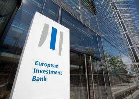 Στήριξη από την ΕΤΕπ, ύψους 1,3 δισ. ευρώ στη Ρουμανία για έργα το 2018 - Κεντρική Εικόνα