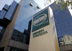 ΕΤΕ: Αναπροσαρμογή προμηθειών τραπεζικών εργασιών - Κεντρική Εικόνα