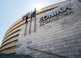 ΕΤΕ: Ξεκινά μετά τις εκλογές η πώληση της Εθνικής Ασφαλιστικής - Κεντρική Εικόνα