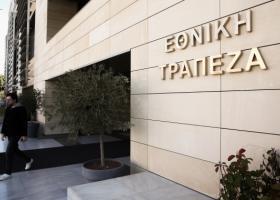 Ανάλυση ΕΤΕ: Κρίσιμη η συγκράτηση των δαπανών για τη δημιουργία δημοσιονομικού χώρου - Κεντρική Εικόνα