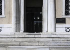 «Μάχη» για τα αναδρομικά των συνταξιούχων στο ΣτΕ - Κεντρική Εικόνα