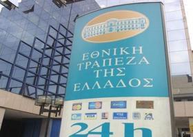 ΕΤΕ: Ολοκληρώθηκε η πώληση της NBG Albania - Κεντρική Εικόνα