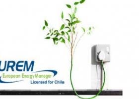 Ελληνογερμανικό Επιμελητήριο: Με νέα ύλη τα σεμινάρια ενεργειακής εξοικονόμησης EUREM - Κεντρική Εικόνα