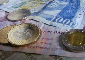Νέα μείωση επιτοκίου από την Κεντρκή Τράπεζα της Ουγγαρίας - Κεντρική Εικόνα