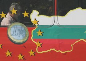 Το 2022 η πλήρης ένταξη της Βουλγαρίας στο ευρώ - Κεντρική Εικόνα