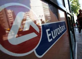 Eurobank: Στις 23/5 ξεκινά η διαπραγμάτευση των νέων μετοχών μετά τη συγχώνευση με τη Grivalia - Κεντρική Εικόνα