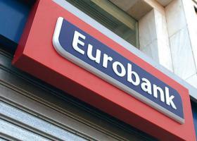 Διευρύνεται η διαφορά στην κατά κεφαλήν δαπάνη ανάμεσα σε Ελλάδα και ΕΕ των 28 - Κεντρική Εικόνα