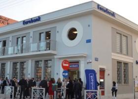 Εξαγορά της Eurobank Property Services S.A. από τον ιταλικό όμιλο Cerved - Κεντρική Εικόνα