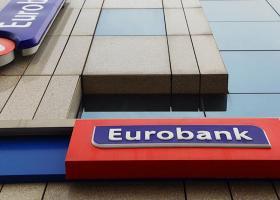 Eurobank: Τι αναμένει για την ελληνική οικονομία το 2019 - Κεντρική Εικόνα