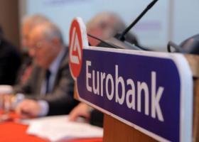 Συμφωνία Eurobank - Ε.Τ.Ε.ΑΝ. για διάθεση 170 εκατ. ευρώ σε μικρομεσαίους - Κεντρική Εικόνα