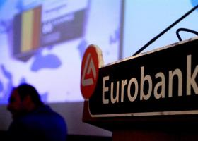 H Eurobank υπέγραψε τις παγκόσμιες Αρχές Υπεύθυνης Τραπεζικής - Κεντρική Εικόνα