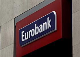 Eurobank: Καθαρά κέρδη 176 εκατ. ευρώ το α' εξάμηνο  - Κεντρική Εικόνα