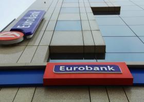 Eurobank: Προχωρά σε πώληση «πακέτου» 950 ακινήτων - Κεντρική Εικόνα