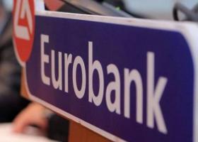 Ντομπρόβσκις: Θα εξετάσουμε τη συναλλαγή της Eurobank - Θέλουμε περισσότερες λεπτομέρειες - Κεντρική Εικόνα