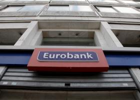 Eurobank: Καθαρά κέρδη 348 εκατ. ευρώ στο εννεάμηνο - Κεντρική Εικόνα