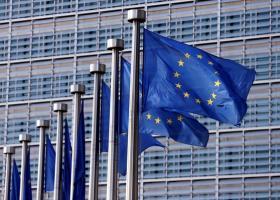 Συμφωνία για την καταπολέμηση της χρηματοδότησης της τρομοκρατίας - Κεντρική Εικόνα