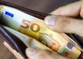 Πότε θα πληρωθούν οι συντάξεις Ιουνίου ανά ταμείο - Κεντρική Εικόνα