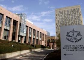 Στις 21 Δεκεμβρίου εκδικάζεται η υπόθεση της ΑΓΕΤ για τις ομαδικές απολύσεις - Κεντρική Εικόνα