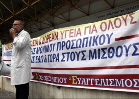 SOS από Ευαγγελισμό: Οικονομική ασφυξία απειλεί προσωπικό και ασθενείς - Κεντρική Εικόνα