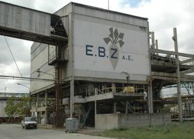 ΕΒΖ: Η Innovation Brain θέλει να μισθώσει τις εγκαταστάσεις παραγωγής - Κεντρική Εικόνα