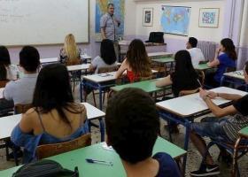 Από σήμερα η υποβολή συμμετοχής στις Πανελλαδικές Εξετάσεις - Κεντρική Εικόνα