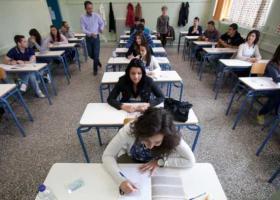 Έκλεισαν την πόρτα στους εξεταζόμενους μαθητές επειδή καθυστέρησαν 2 λεπτά! - Κεντρική Εικόνα