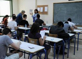 Ανακοινώθηκε το πρόγραμμα των Επαναληπτικών Πανελλαδικών εξετάσεων - Κεντρική Εικόνα