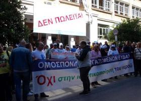 Συμβολική κατάληψη εργαζομένων στα κεντρικά της ΕΥΔΑΠ στα Ιλίσια - Κεντρική Εικόνα