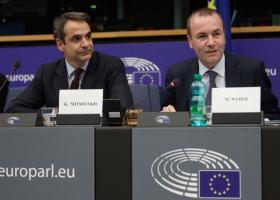 Σύσσωμη η ηγεσία του Ευρωπαϊκού Λαϊκού Κόμματος στη συνεδρίαση της Αθήνας - Κεντρική Εικόνα
