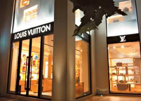 Γιατί η Louis Vuitton δεν απαντά στις κατηγορίες για φοροδιαφυγή; - Επιστολή της ΤτΕ - Κεντρική Εικόνα