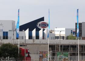 ΦΑΓΕ: «Πόλεμος» κυβέρνησης - αντιπολίτευσης του Λουξεμβούργο για το εργοστάσιο των €100 εκατ. - Κεντρική Εικόνα