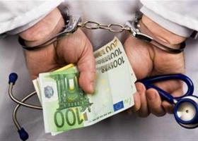 Συνελήφθη ιατρός του ΚΑΤ για «φακελάκι» - Κεντρική Εικόνα