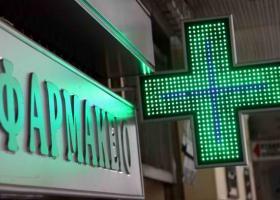 Νομοτεχνική βελτίωση για το ωράριο των φαρμακείων κατέθεσε ο Υπ. Υγείας - Κεντρική Εικόνα