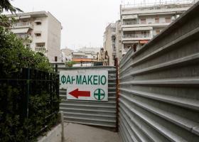 Σε «πάγωμα» των τιμών των φαρμάκων προχωρά η κυβέρνηση - Κεντρική Εικόνα