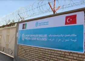 Ερντογάν: Πάνω από 30.000 άτομα κρατούνται σε φυλακές για φερόμενες διασυνδέσεις με το δίκτυο Γκιουλέν - Κεντρική Εικόνα