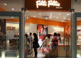 Folli Follie: Αίτημα αλλαγής διοίκησης από την Επιτροπή Κεφαλαιαγοράς - Κεντρική Εικόνα