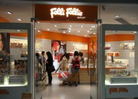 Folli Follie: Την Παρασκευή η συνέλευση που θα κρίνει το μέλλον του Ομίλου - Κεντρική Εικόνα