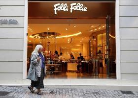 Folli Follie: Στον «αέρα» η διάσωση εξαιτίας κορωνοϊού - Συνεχείς παραιτήσεις μελών υπό τον φόβο νομικών ευθυνών - Κεντρική Εικόνα