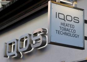 Έγκριση από τον αμερικανικό FDA της πώλησης του IQOS στις ΗΠΑ - Κεντρική Εικόνα