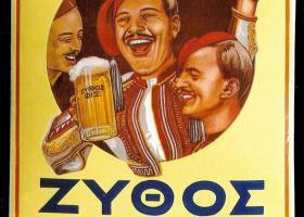 Νέα εργοστάσια θα παράγουν μπύρα Mythos και Fix στη Σίνδο - Κεντρική Εικόνα