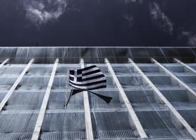 Ποια θέση καταλαμβάνει η Ελλάδα στον Παγκόσμιο Δείκτη Καινοτομίας - Κεντρική Εικόνα