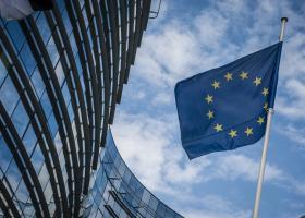 Bild: Περισσότερα από 10 δισ. έλαβε η Ελλάδα από την ΕΕ - Κεντρική Εικόνα