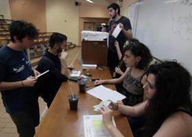 Πρωτιά της ΔΑΠ-ΝΔΦΚ, για ακόμα μία χρονιά, στις φοιτητικές εκλογές - Κεντρική Εικόνα