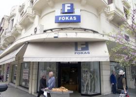 Fokas: Από το Βατούμ στην Ερμού και από τα κέρδη στο λουκέτο - Κεντρική Εικόνα