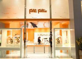 Δέσμευση τραπεζικών λογαριασμών για την υπόθεση Folli Follie - Κεντρική Εικόνα