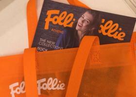Με βήματα...σημειωτόν η έρευνα για τη Folli Follie - Κεντρική Εικόνα