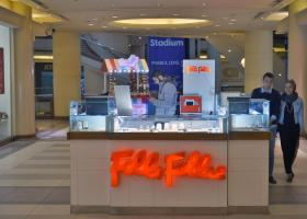 Reuters: «Τρύπα» 1 δισ. βρέθηκε στις πωλήσεις της Folli Follie - Κεντρική Εικόνα