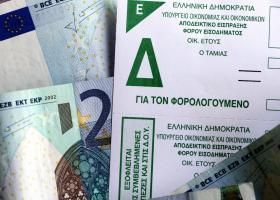 Φορολογικές δηλώσεις: Τι αλλάζει στο νέο έντυπο Ε1 - Κεντρική Εικόνα
