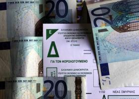 Τελευταία ημέρα κατάθεσης των δηλώσεων φόρου εισοδήματος - Κεντρική Εικόνα